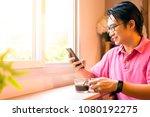 asian man or entrepreneur... | Shutterstock . vector #1080192275