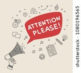 concept of attention. hand... | Shutterstock . vector #1080196565