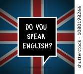 concept of studying english or... | Shutterstock . vector #1080198266