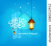 ramadan kareem wallpaper design ... | Shutterstock .eps vector #1080212912