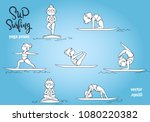 paddle board yoga poses  sup... | Shutterstock .eps vector #1080220382