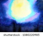 abstract art sun sunny shine... | Shutterstock . vector #1080220985