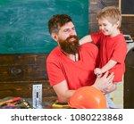 daddy hugging his kid in... | Shutterstock . vector #1080223868