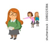 schoolgirls laughing and... | Shutterstock .eps vector #1080225386