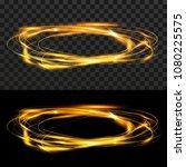 orange flashing futuristic... | Shutterstock .eps vector #1080225575