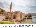 sunken village of halfeti in... | Shutterstock . vector #1080250892