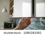 kitchen interior with modern... | Shutterstock . vector #1080283382