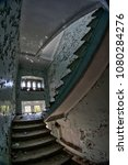 Small photo of An old abandoned staircase