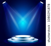 stage or podium with... | Shutterstock .eps vector #1080291878