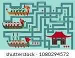 children's game  maze   ... | Shutterstock .eps vector #1080294572