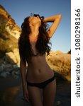 outdoor lifestyle portrait of... | Shutterstock . vector #1080298166