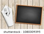 wooden table. fork and knife in ... | Shutterstock .eps vector #1080309395