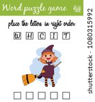 words puzzle game with witch.... | Shutterstock .eps vector #1080315992