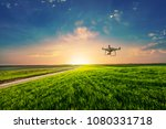 drone quad copter on green corn ... | Shutterstock . vector #1080331718