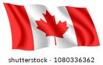 canada flag. isolated national... | Shutterstock .eps vector #1080336362