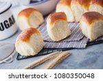 brioche buns with some... | Shutterstock . vector #1080350048
