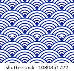 blue and white japan and...   Shutterstock .eps vector #1080351722