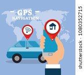 smartphone with gps navigation... | Shutterstock .eps vector #1080352715
