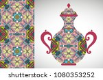 hand drawn pitcher  vase with... | Shutterstock .eps vector #1080353252