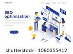 modern flat design isometric... | Shutterstock .eps vector #1080355412
