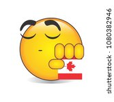 proud canadian emoji isolated... | Shutterstock .eps vector #1080382946