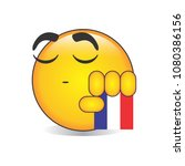 proud french emoji isolated... | Shutterstock .eps vector #1080386156