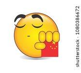 proud chinese emoji isolated... | Shutterstock .eps vector #1080386672