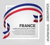 france flag background | Shutterstock .eps vector #1080394925