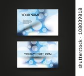 business card template | Shutterstock .eps vector #108039818