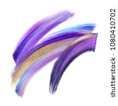 creative brush stroke clip art... | Shutterstock . vector #1080410702