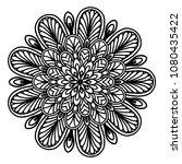 mandalas for coloring book.... | Shutterstock .eps vector #1080435422