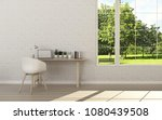 working space in house.white...   Shutterstock . vector #1080439508