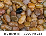 rock stone  isolated on white... | Shutterstock . vector #1080445265