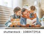 happy father's day  children...   Shutterstock . vector #1080472916