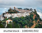 typical andalusian white... | Shutterstock . vector #1080481502