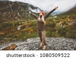 happy woman traveler raised... | Shutterstock . vector #1080509522