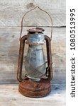 an old kerosene lamp. lamp to... | Shutterstock . vector #1080513995
