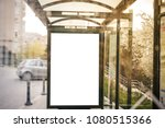 blank billboard at a frequent... | Shutterstock . vector #1080515366