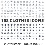 clothes line silhouette icon... | Shutterstock . vector #1080515882