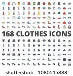 clothes colored and silhouette... | Shutterstock . vector #1080515888