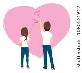 young couple painting big heart ... | Shutterstock .eps vector #1080521912