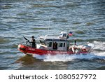 august 14 2017  u.s coast guard ... | Shutterstock . vector #1080527972