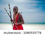 portrait of a maasai warrior in ... | Shutterstock . vector #1080535778