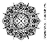 mandala tattoo  isolated round... | Shutterstock .eps vector #1080535796