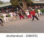 Retired Chinese Playing Games at the Temple of Heaven in Beijing, China - stock photo