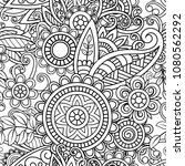 ethnic seamless pattern with... | Shutterstock .eps vector #1080562292