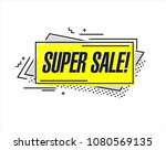 flat shaped linear sale banner  ... | Shutterstock .eps vector #1080569135