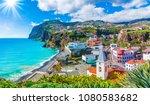 cityscape panorama of camara de ... | Shutterstock . vector #1080583682