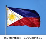 national flag of philippines on ...   Shutterstock . vector #1080584672