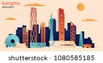 guangzhou city colorful paper... | Shutterstock .eps vector #1080585185